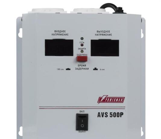 Стабилизаторы напряжения и автоматические выключатели