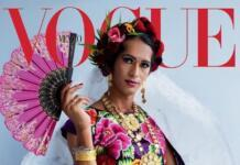 Впервые в истории журнала: для обложки Vogue Mexico снялась трансгендерная персона