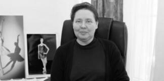 Умерла известный украинский балетмейстер Анико Рехвиашвили
