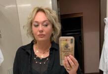 В прозрачной блузе: образ для вечеринок от Ларисы Гузеевой