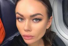 Макияж Яны Кошкиной вызвал споры в соцсетях