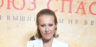 Ксения Собчак ответит хейтерам за критику ее свадьбы