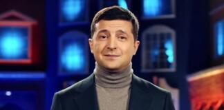 Кароль, Бубка, Винник: каким стало новогоднее обращение Владимира Зеленского?