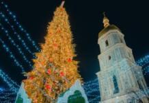Новогодняя елка в Киеве — одна из самых лучших в Европе (ФОТО)