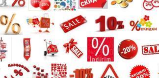 В чем выгода промокодов для покупателей?