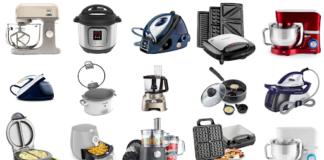 Скупка бытовой техники и прочих товаров